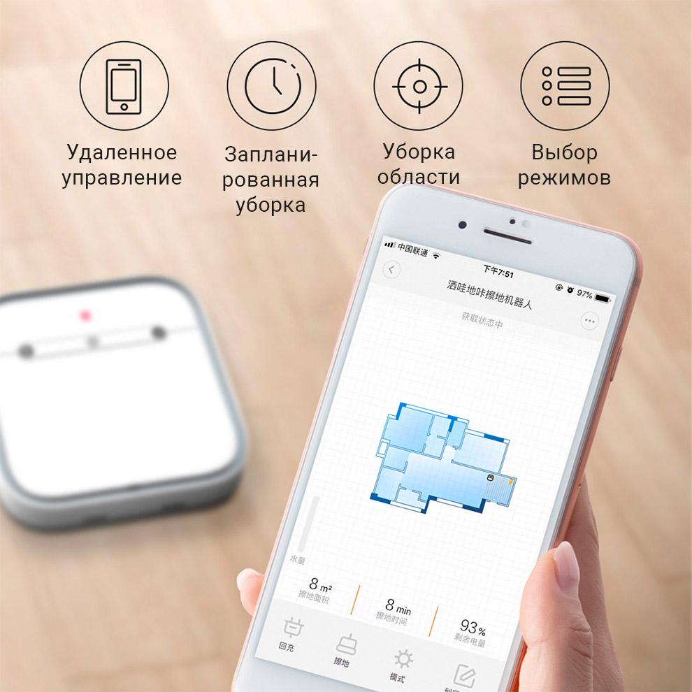 Робот-пылесос с функцией полотера Xiaomi SWDK Smart Cleaning Machine (ZDG300)
